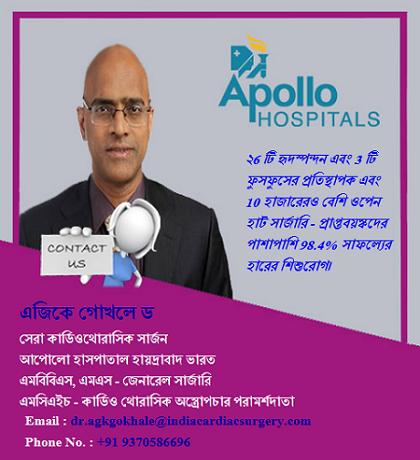 dr. gokhale.png