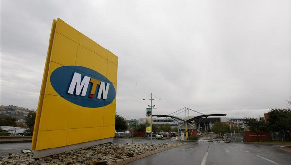 MTN experiences a drop in subscriber numbers